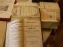 Poliglotta Biblia, 1851 (eredeti)