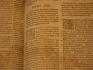 Hanaui Biblia, 1608 (eredeti)